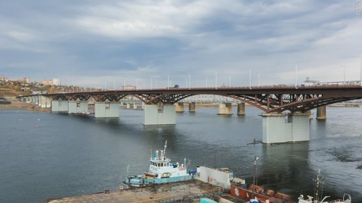 Губернатор решил по-новому назвать 4-й мост