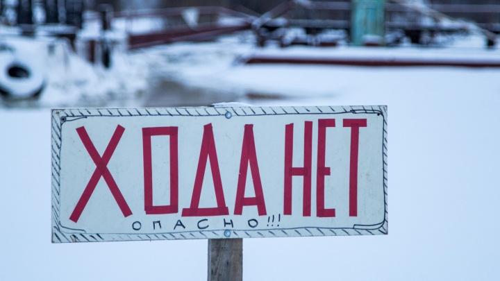 Закрыли за ненадобностью и постарался лесовоз: в Поморье сократилось число ледовых переправ