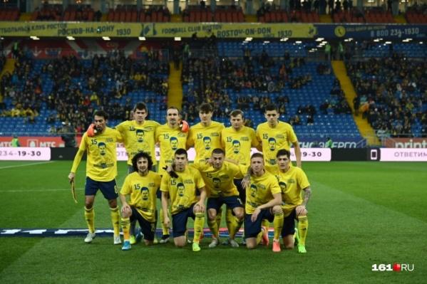 Футболистам «Ростова», несмотря на финансовые трудности, начали выплачивать зарплату