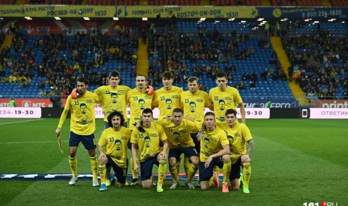 Саввиди не сдается: «Агроком» оспорил решение суда по долгу ФК «Ростов»