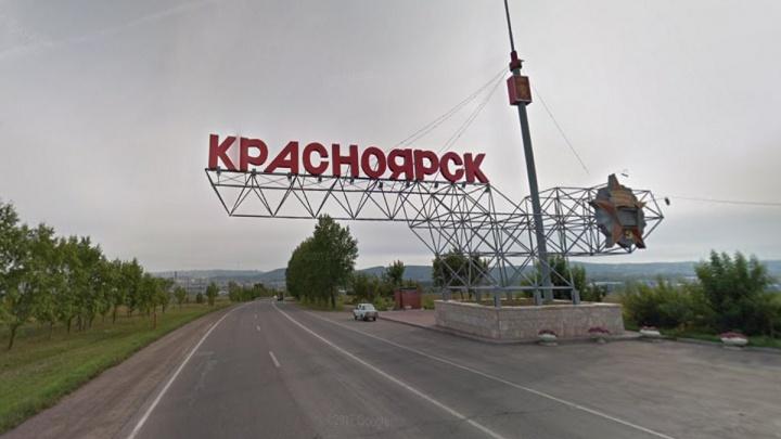 На съезде с Калинина подсветили стелу «Красноярск»