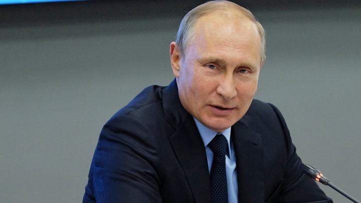 «Когда у нас перестанут отключать горячую воду?» — что хотят спросить пермяки у Владимира Путина