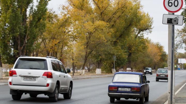 Волгоградский общественник предложил забрать у водителей «лишние» 10 км/ч