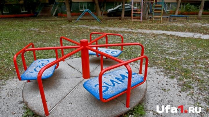 В Уфе установили тарифы на утилизацию снега зимой