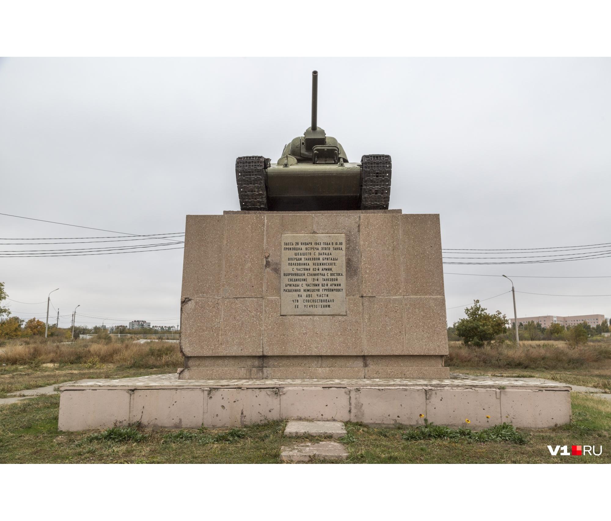 Памятник охраняется государством