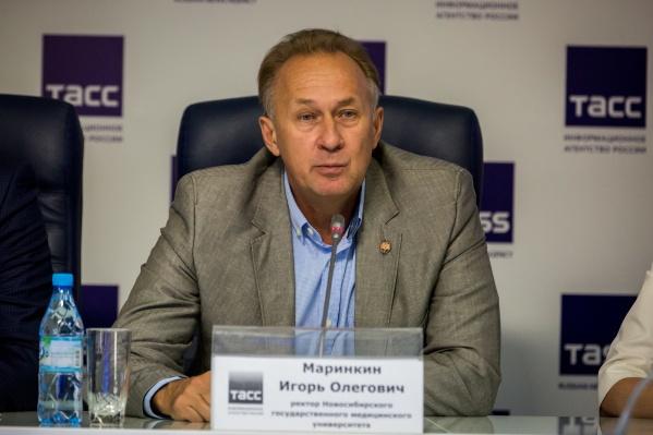 Игорь Маринкин выиграл выборы ректора НГМУ уже в третий раз