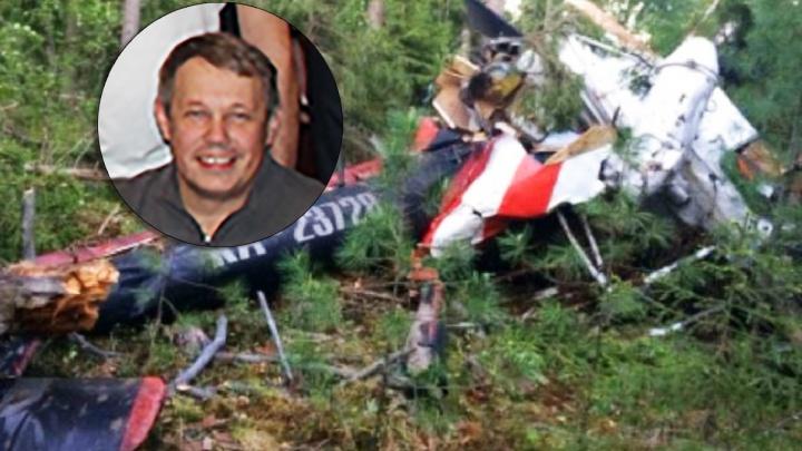 Авиакатастрофу, в которой погиб пилот из Перми, начал расследовать Межгосударственный авиакомитет