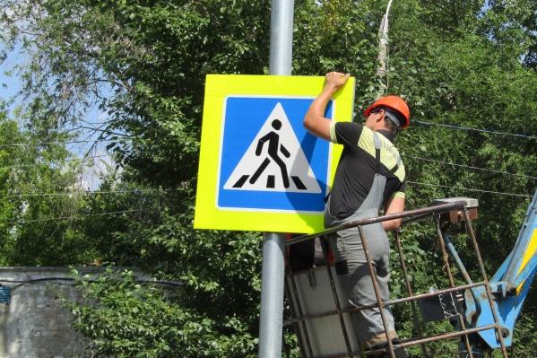 К привычным «зебрам» и знакам с «человечками» добавят желтые мигающие светофоры