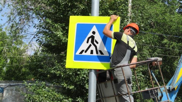 Для безопасности детей: в Самаре обновляют пешеходные переходы у школ