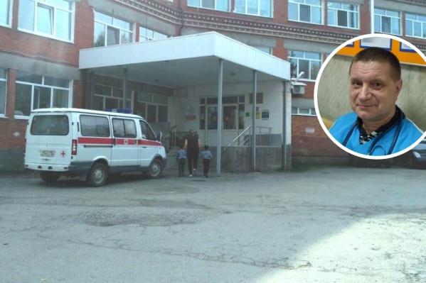 Врача Красноуфимской районной больницы Андрея Катырева обвиняли в смерти 28-летнего мужчины