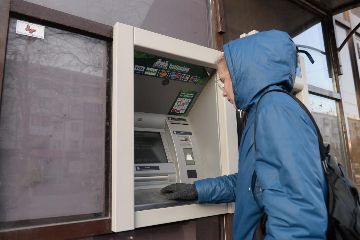 Вклады банка застрахованы и будут выплачены вкладчикам