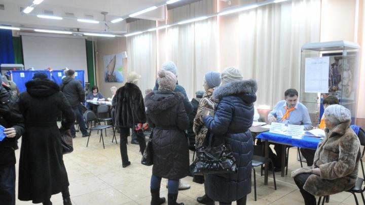 Это рекорд: явка на выборах в Екатеринбурге составила 60%