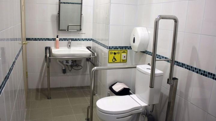 В больнице №4 на Кутузова появились санузлы для инвалидов