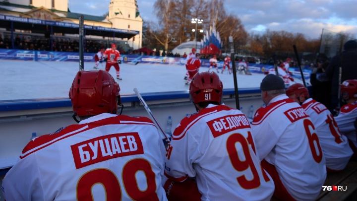 В Ярославле сыграли звёзды хоккея СССР:10 самых ярких моментов