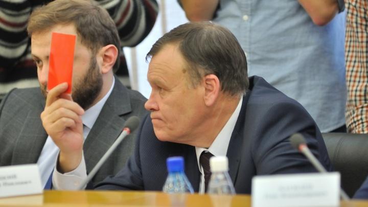 Депутаты раскритиковали бюджет Екатеринбурга и отказались принимать его. В чем их претензии
