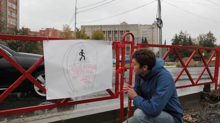 «Город стал агрессивнее и недоступнее»: в Ярославле похоронили закрытый пешеходный переход