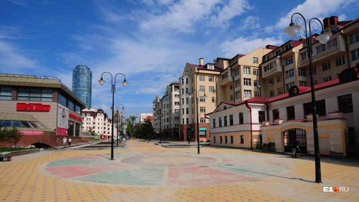 Улицу Красноармейскую преобразят с помощью «тактического урбанизма»: как это будет