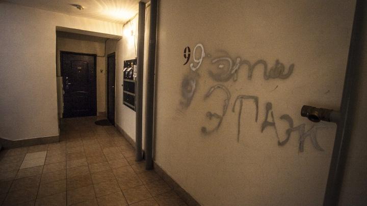 От УК потребовали 125 тысяч за грязный дом на Добролюбова— коммунальщики отрицают штраф