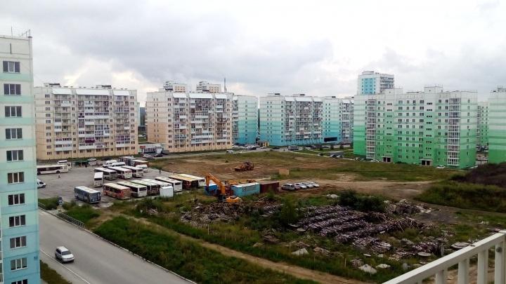На Плющихинском жилмассиве начали строить первую школу