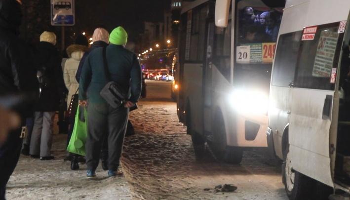 В Уфе три маршрута автобусов изменят схему движения