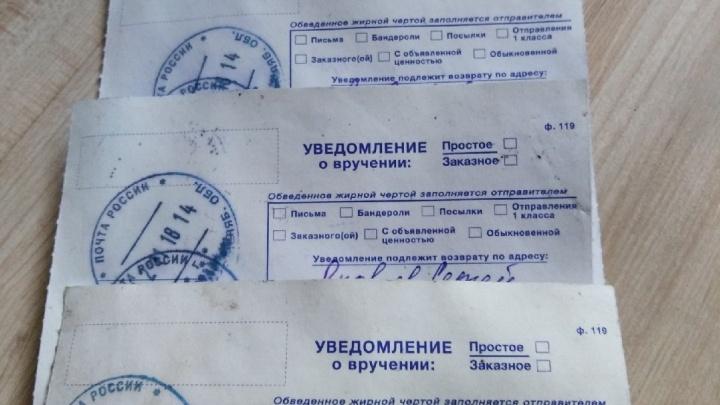 «Почта России» начала расследование по письмам, которые выбросил челябинский почтальон