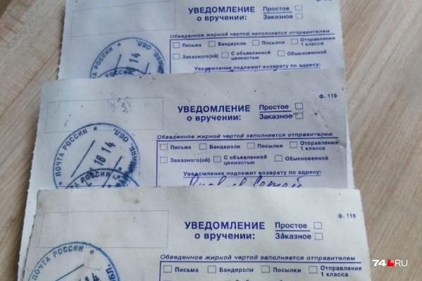 Письма и уведомления выбросили накануне Нового года, когда их получатели очень ждали