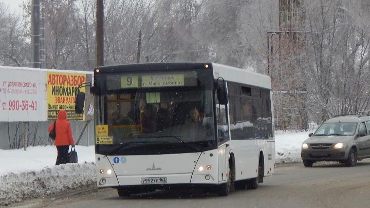 В Самаре изменилось движение автобусов 9-го маршрута