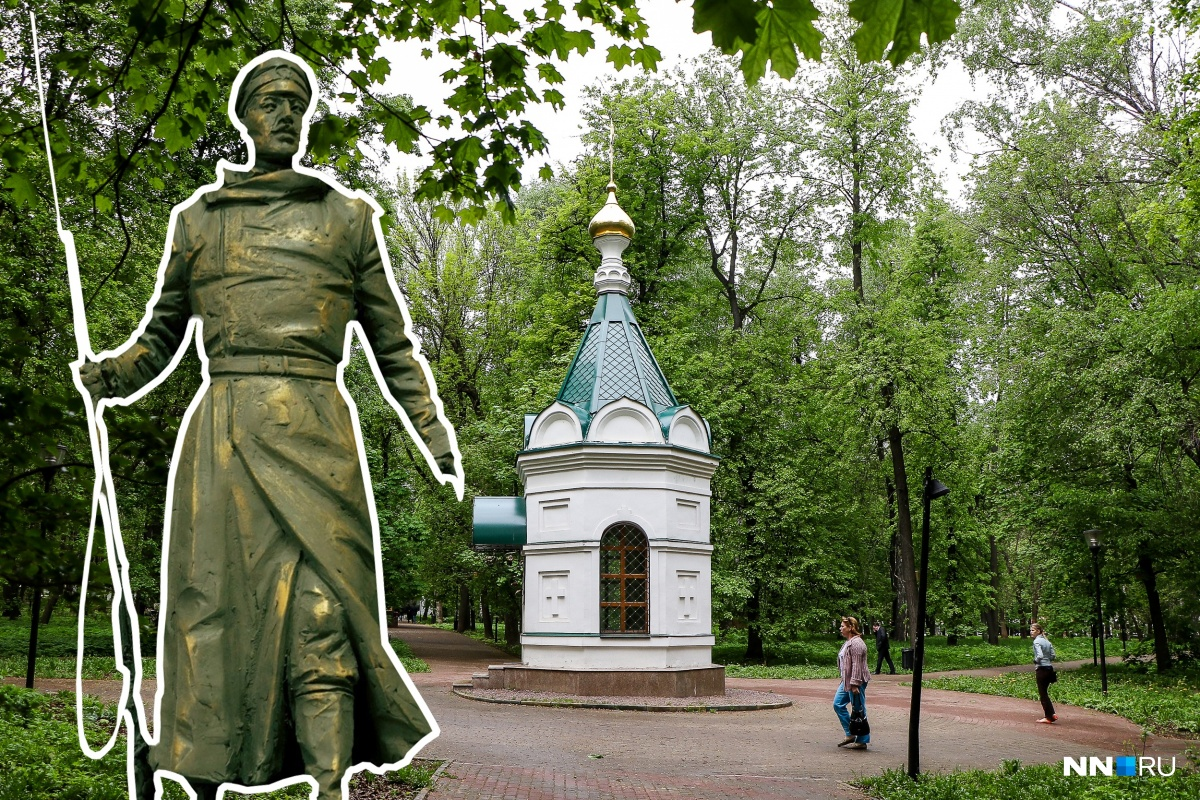 Высота памятника с постаментом составит 4,8 метра