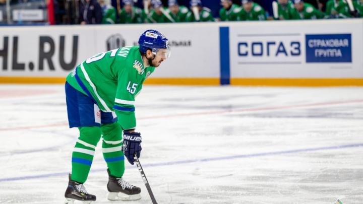 Уфимские хоккеисты в гостях одолели «Авангард»