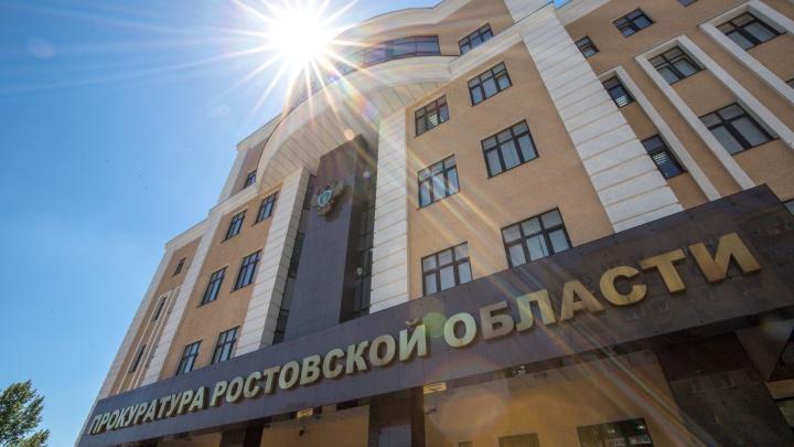 Главный бухгалтер двух детсадов в Семикаракорске пойдет под суд за мошенничество