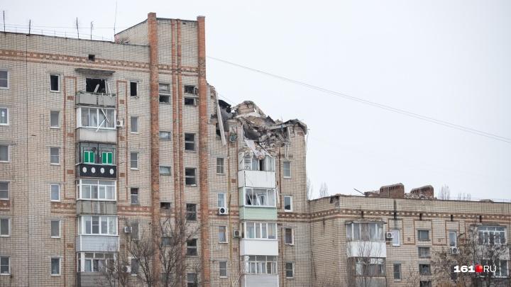 Стало известно, когда жители дома, пострадавшего при взрыве газа в Шахтах, вернутся в свои квартиры