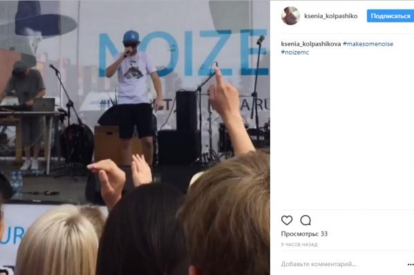 Выступление рэпера рядом с СТЦ «МЕГА»