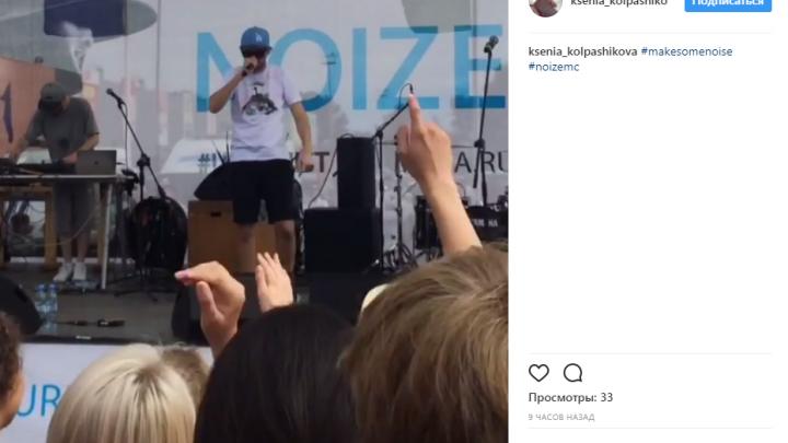 Ролики с концерта рэпера Noize MC заполнили соцсети новосибирцев
