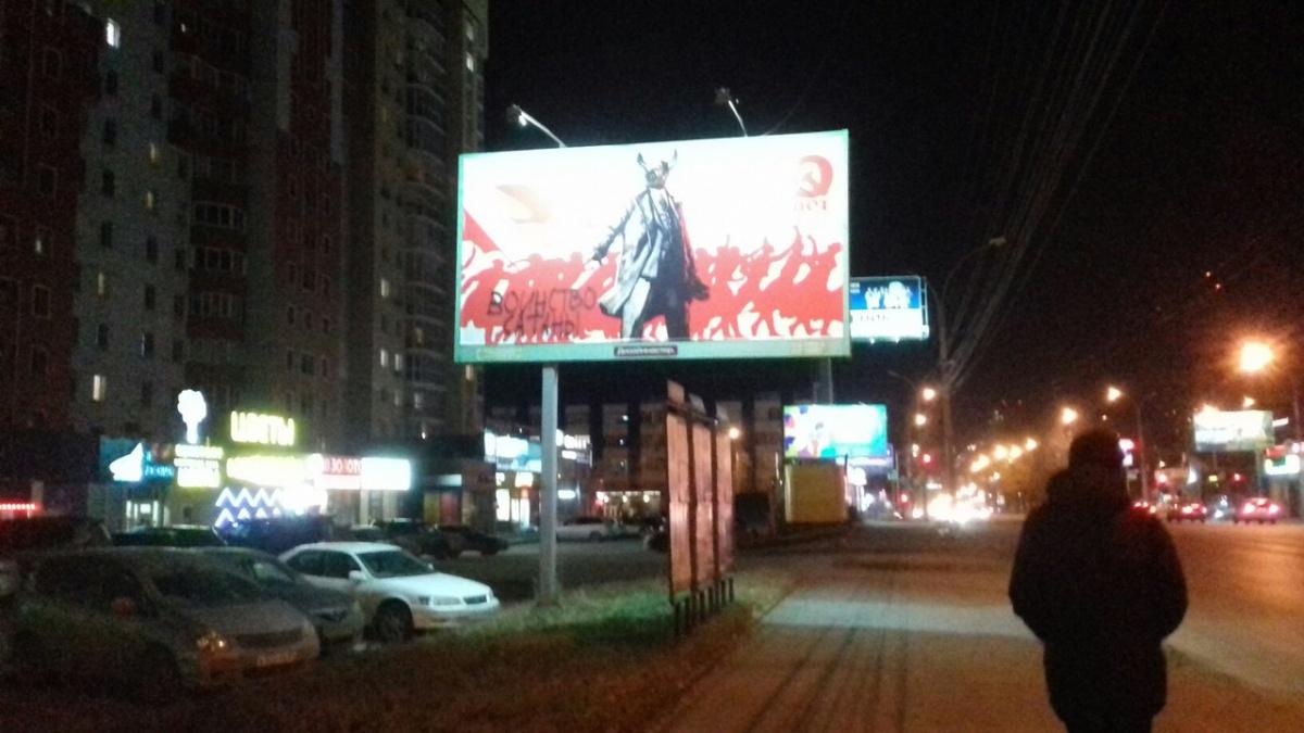 ВНовосибирске развесили баннеры кстолетию Октябрьской революции