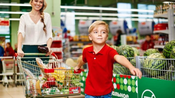 Сфера ритейла: какие магазины выбирают жители городов икак изменились цены за последний месяц