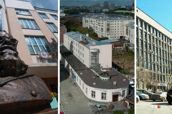 Три конструктивистских здания в центре Екатеринбурга