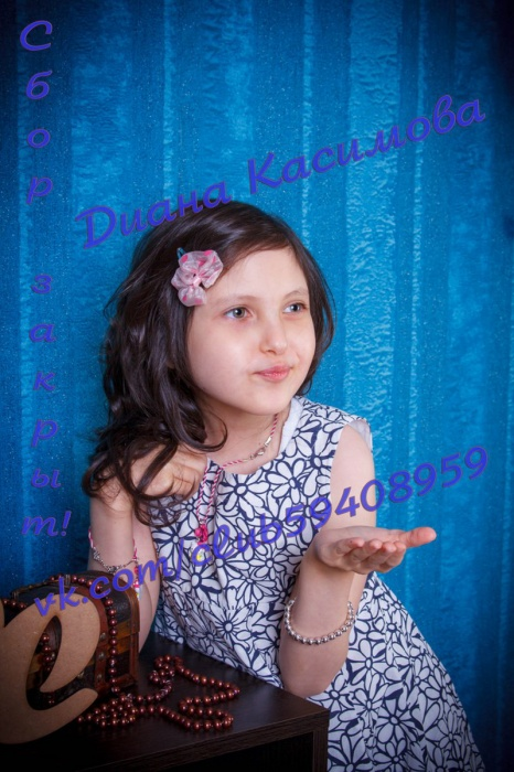 В феврале Диане исполнится десять лет