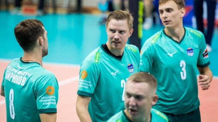 Вторая неудача: волейбольный «Урал» уступил «Газпром-Югре»