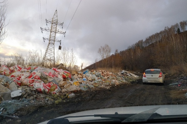 Стихийная свалка мусора