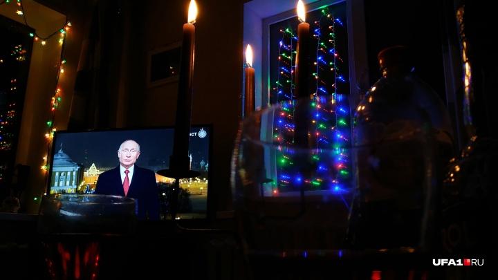 Власти Башкирии попросили совета, как отпраздновать Новый год культурно