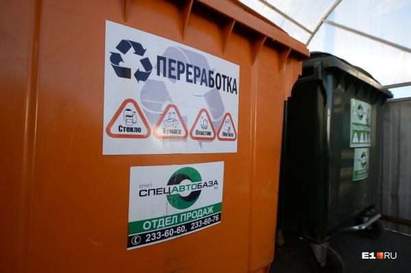 А вы сортируете бытовые отходы?