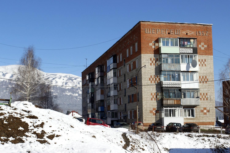 За пределами туристического городка на горе Шерегеш представляет собой типичный рабочий посёлок