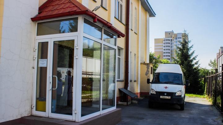 Беременные сибирячки с ВИЧ получили маленькую поликлинику в центре Новосибирска