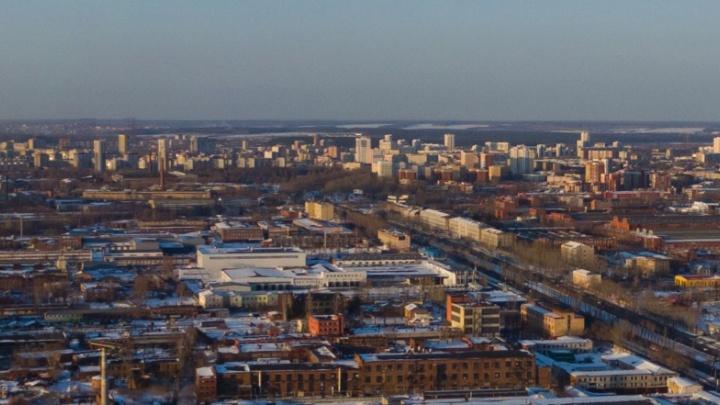 «Дом ходит ходуном»: несколько районов Екатеринбурга ощутили толчки и колебания зданий