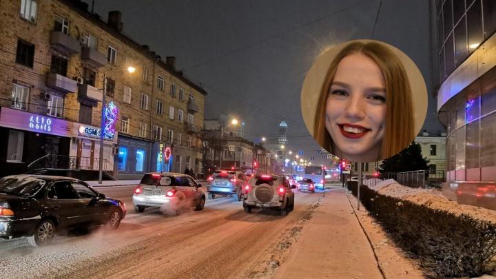 Девушка с пирсингом в щеках пропала после ссоры в красноярском баре