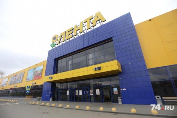 Отравление получили покупатели двух магазинов «Ленты» — в ТРК «Алмаз» и на ул. Братьев Кашириных
