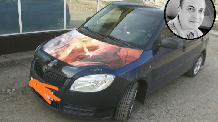 Тело нашли под Ишимбаем: Максима Стародубова убили из-за машины