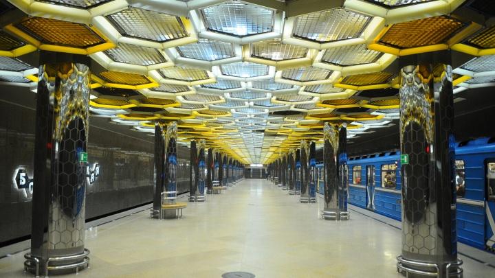 На праздники закроют три станции метро Екатеринбурга