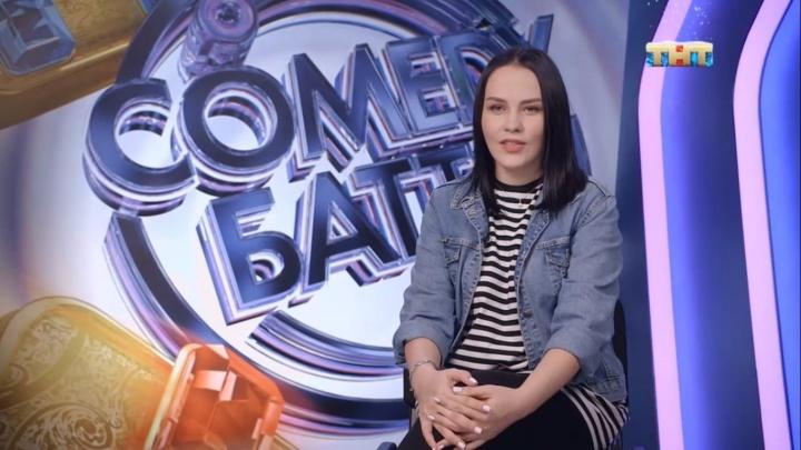 Мать из Красноярска прошла в «Камеди Баттл» с шутками про детей и беременность