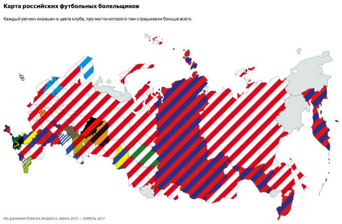 Регионы окрашены в цвета самых популярных футбольных клубов